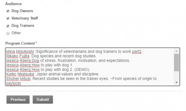 申請画面-16