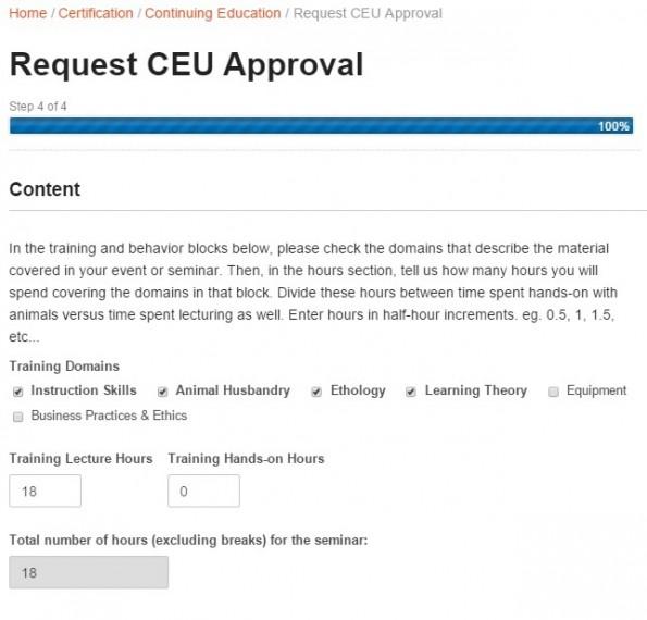 申請画面-15