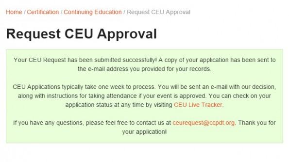 申請画面-17